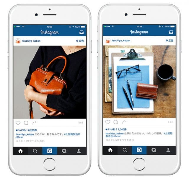 Instagram_土屋鞄