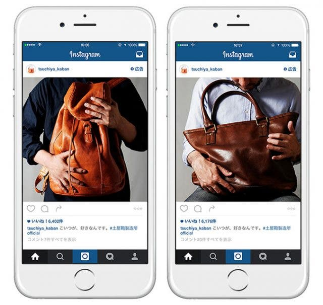 Instagram_土屋鞄2