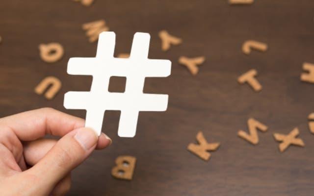 Instagramのハッシュタグ戦略とは?人気投稿に乗る条件を解説!