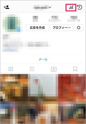 Instagram個別ページ表示