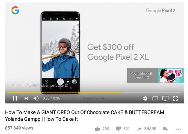 バンパー広告 イメージ