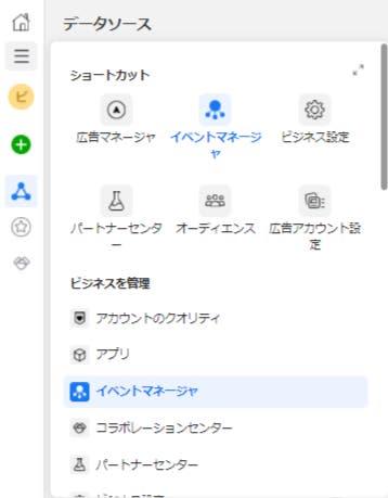 すべてのツールの中にある「カスタムコンバージョン」をクリック