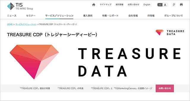Treasure CDP