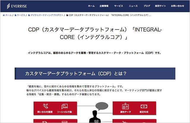 Integral-core