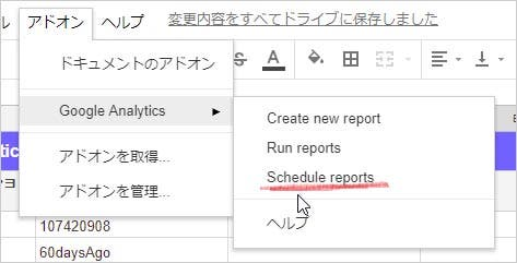 schedule reports